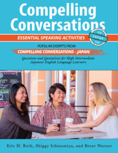 Coming Soon: An eBook of essentials from Compelling Conversations – Japan!